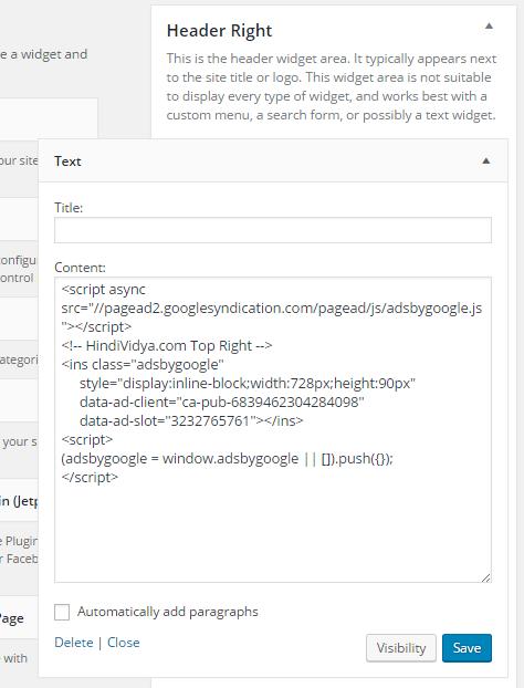 Insert AdSense Code
