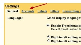 email1 thumb How to Add Another Email Account to Gmail