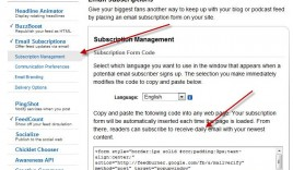 How to Configure FeedBurner Free Email Subscription Feature