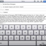 10 Popular Blogging iPhone Applications