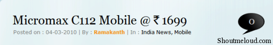 Rupee symbol on wordpress blog