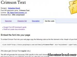 api code 300x225 How to Use Google Font API