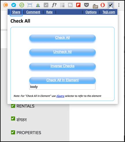 checkall-chrome-extenion