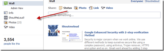 navigationlink thumb Complete Overview of New Features on Updated Facebook Fan Page