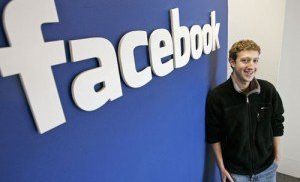 11 Incredibly silly & interesting Facts about Facebook