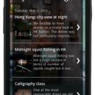 Blogger Announces New Mobile Templates