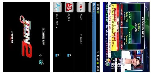 Mundu.tv for android