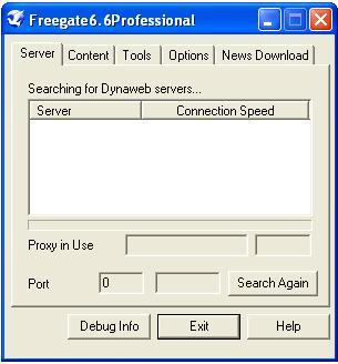2freegate66professional screenshots FreeGate Proxy Control: Best UltraSurf Alternative