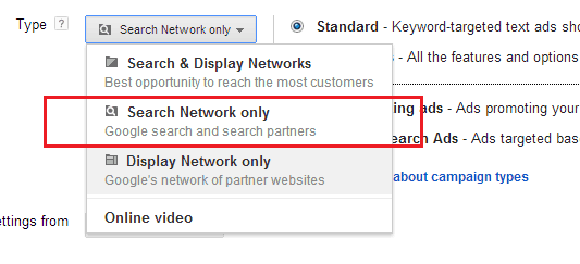 search and display network