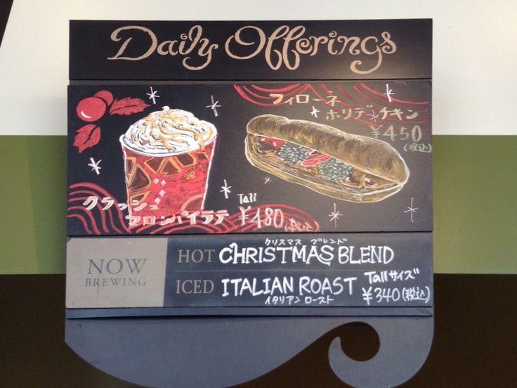 Starbucks Daily offerings