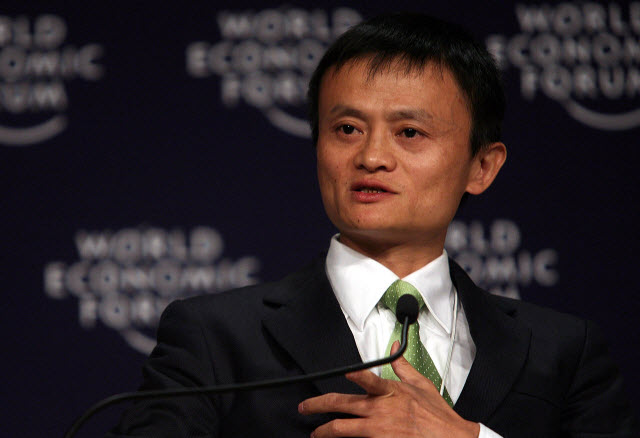 Jack Ma at World Economic Forum