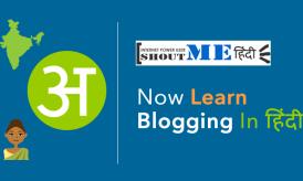 ShoutMeHindi – Hindi language blog for Hindi Readers To Learn Blogging