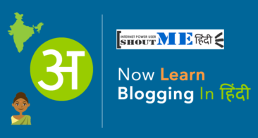 ShoutMeHindi – Hindi language blog for Hindi Readers To Learn Blogging