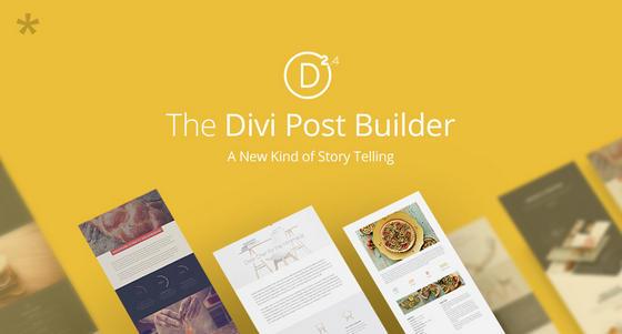 Divi 2.4 Post Builder
