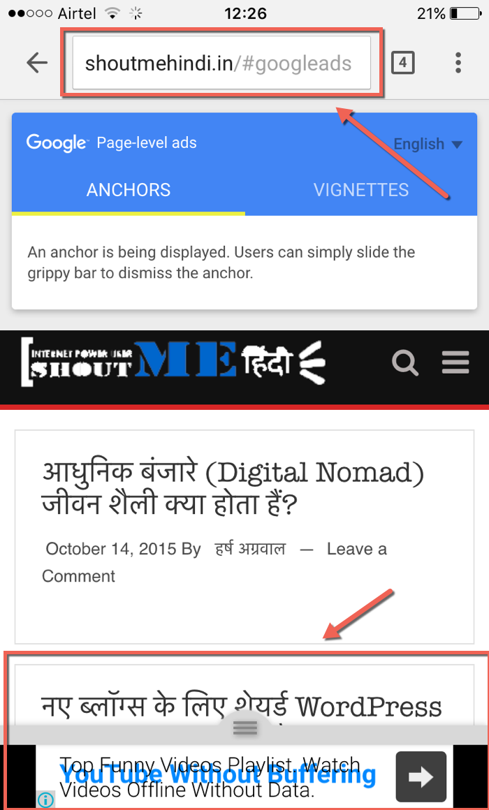 Google Page layout ads in action