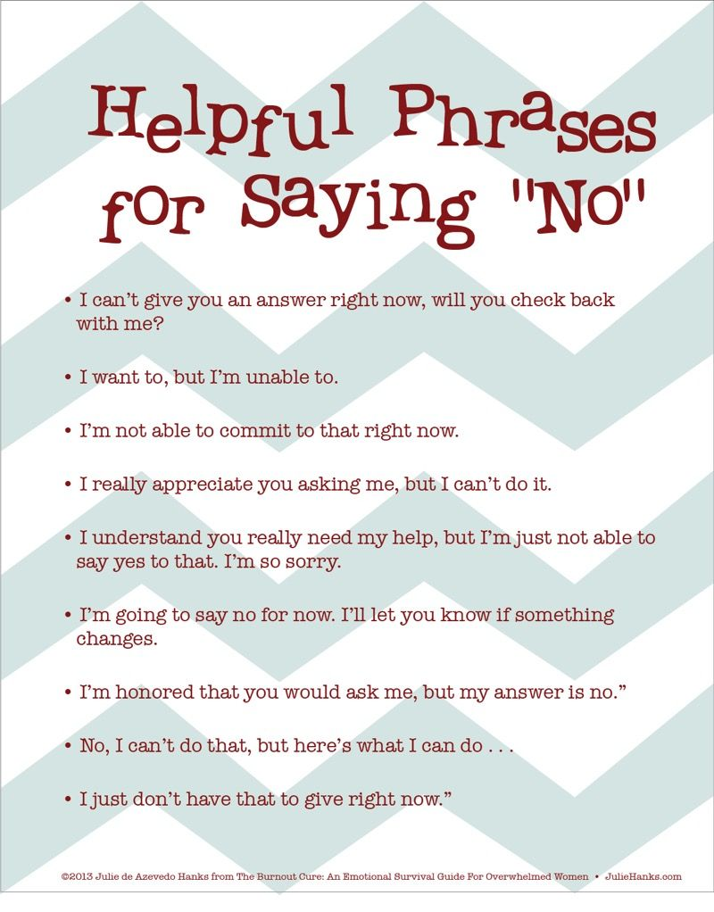 useful phrase for saying no