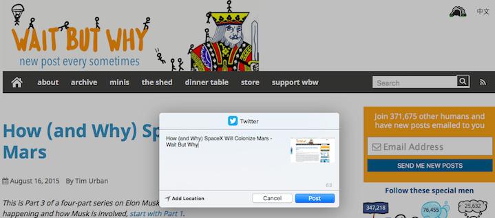 Mac OS - Twitter Share