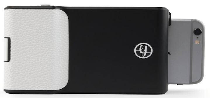 prynt-case